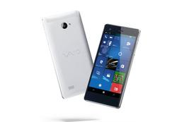 """""""VAIOスマホ""""第2弾、Windows 10スマホ「VAIO Phone Biz」発表! MVNOでも取り扱いへ 画像"""