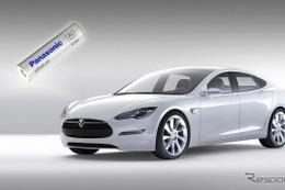 中国の環境対応車の市場狙う!パナが大連に車載リチウム製造の合弁会社 画像