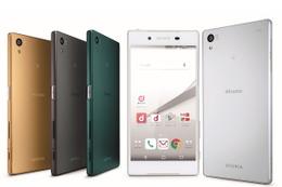 「Xperia Z3/Z4/Z5」など全20機種、ドコモがAndroid 6.0バージョンアップ予定機種を発表 画像