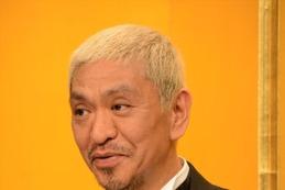 松本人志、加藤綾子アナのキス否定にも疑心「清原も『した』とは…」 画像
