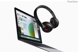 Apple、学割キャンペーン4月29日まで……MacとiPadが対象 画像