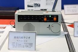 災害時にラジオに割り込んで防災行政無線が配信される防災ラジオ 画像