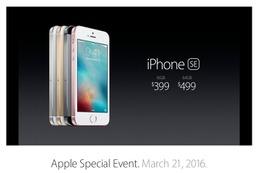 新モデルは4インチの「iPhone SE」! 5sを踏襲したデザインで6s並みの性能に 画像