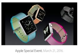 Apple Watchにナイロンバンド! 本体の値下げも発表 画像