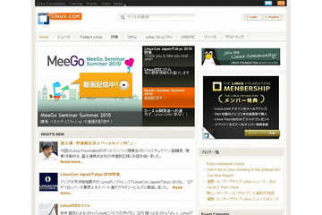「www.linux.or.jp」が「jp.linux.com」へ統合に 画像