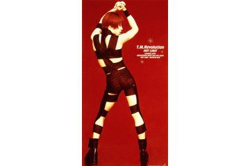 みんなで踊ってみたT.M.R.『HOT LIMIT』…公募作に金爆や高橋みなみ参加 画像