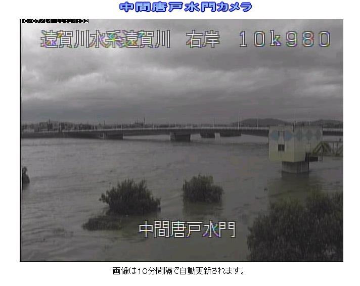 九州 河川 ライブ カメラ