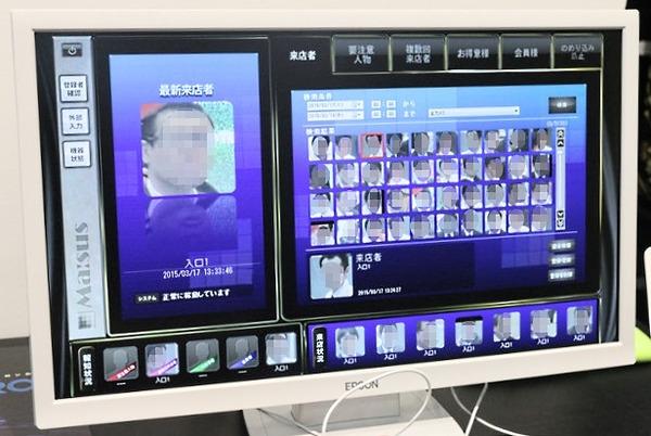 【衝撃】パチンコ店 一人一人会員情報と顔を紐付け、入店から退店まで監視カメラで管理 養分も把握