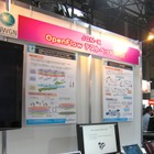 【Interop Tokyo 2012】Best of Show……情報通信研究機構 RISE Controller 画像