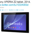 【MWC 2014 Vol.11】ソニーの未発表タブレット「Xperia Z2 tablet」の画像と仕様が流出……MWC 2014で公開も!? 画像