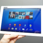 【MWC 2015 Vol.30】ソニー、10型タブレットで世界最薄・最軽量の「Xperia Z4 Tablet」発表 画像