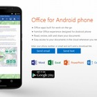 Androidスマホ版「Word」「Excel」「PowerPoint」が正式公開 画像