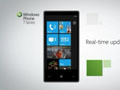 【MWC 2010 Vol.9:動画】「Windows Phone 7 Series」デモ動画 画像