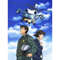 AII、テレビアニメ「よみがえる空-RESCUE WINGS-」の未放映話を無料配信 画像