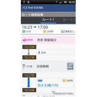 Androidアプリ「バスNAVITIME」提供開始 画像