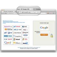 メール odn web