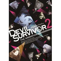 『DEVIL SURVIVOR2 the ANIMATION』先行上映 3月2日 画像