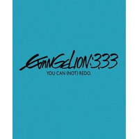 『EVANGELION:3.33 YOU CAN (NOT) REDO.』BD・DVD 4月24日発売 画像