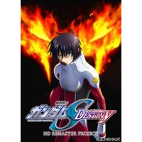 「SEED DESTINY」BD-BOX、「ガンダムAGE MEMORY OF EDEN」も発売決定 画像