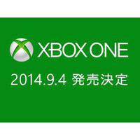 Xbox Oneの国内発売が9月4日に決定 画像