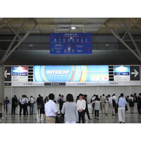 【Interop 2014 Vol.8】開幕!!……テーマは「To the Next Connected World」 画像