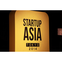 【Startup Asia Tokyo 2014 Vol.3】日本、タイ、シンガポールから70のスタートアップ企業が集結 画像