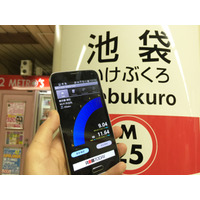【SPEED TEST】東京メトロでJapan Connected-free Wi-Fiを試す 画像