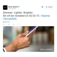【MWC 2015 Vol.16】ソニーモバイル、「Xperia Z4 Tablet」登場を予告か? 画像