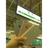 【SPEED TEST】iPhone 6s通信速度レポート……東北新幹線各駅で実測! 画像