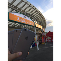 【SPEED TEST】iPhone 6s通信速度レポート……東名・新東名高速のSA・PAで実測! 画像