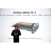 【CES 2016】NVIDIA、自動運転車用CPU「DRIVE PX 2」を発表 画像