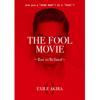 EXILE AKIRAがプロデュース!「THE FOOL PROJECT」のDVD『THE FOOL MOVIE ~Raw to Refined~』が発売決定 画像