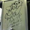 車内には藤田咲さんのサインの画像