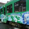 「雪ミク」仕様になった路面電車の画像