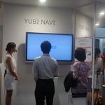 【CEATEC 2014 Vol.55】歩きスマホ解消も視野に!ドコモの「YUBI NAVI」