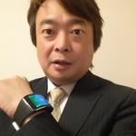 【木暮祐一のモバイルウォッチ】第63回 究極の携帯電話?! 単体での通話も可能な腕時計型ウェアラブル端末「Gear S」