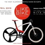 欧州初となるハイテク自転車の展示会、来年4月開催