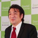 freetelが「通話料いきなり半額」アプリを発表……Windows Phoneの詳細は明らかにせず