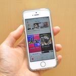 【週刊!まとめ読み】Apple Musicが日本でもスタート……利用方法や特徴をレビュー!