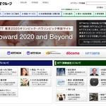NTT東西「フレッツ・ADSL」、新規申し込み受け付けを2016年6月で終了へ