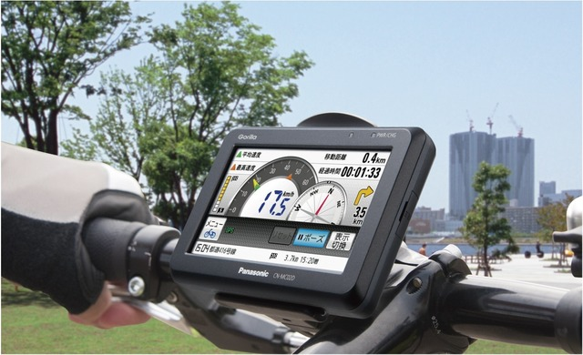 自転車の 自転車ナビ価格 : ... ナビ&長時間バッテリの自転車