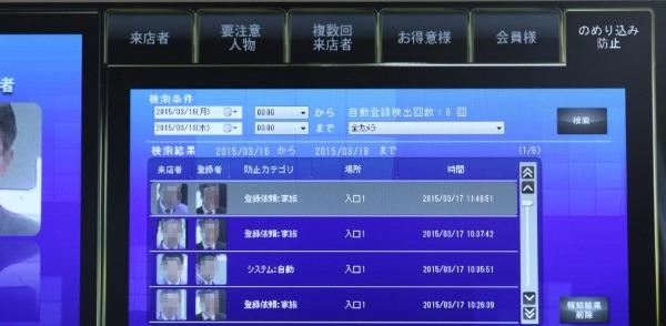 【原発】原発情報3790【放射能】©2ch.net YouTube動画>20本 ->画像>64枚