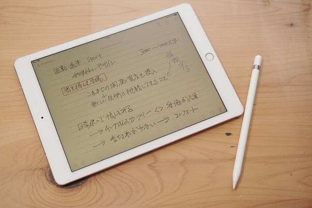 iPad Pro 9.7インチとApple Pencilで試してみた