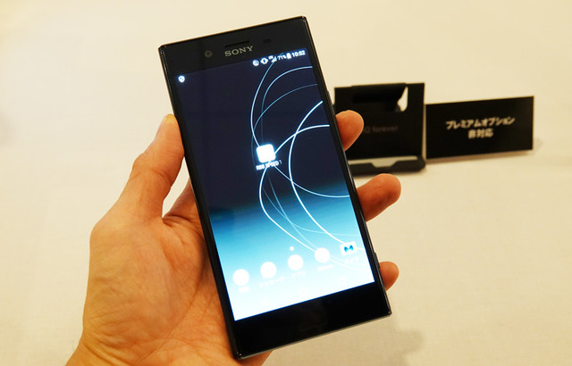 nuroモバイルがXperia XZ Premiumの取り扱いをスタートする