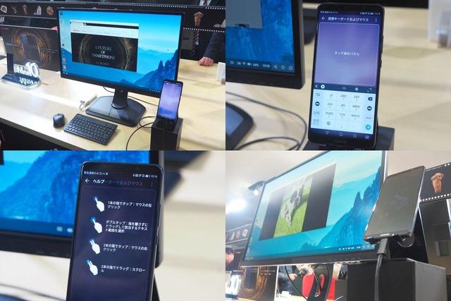 有線でモニターと接続すれば、大画面でファイルを閲覧することもPCライクに使うことも可能。ブラウジングもおこなえる