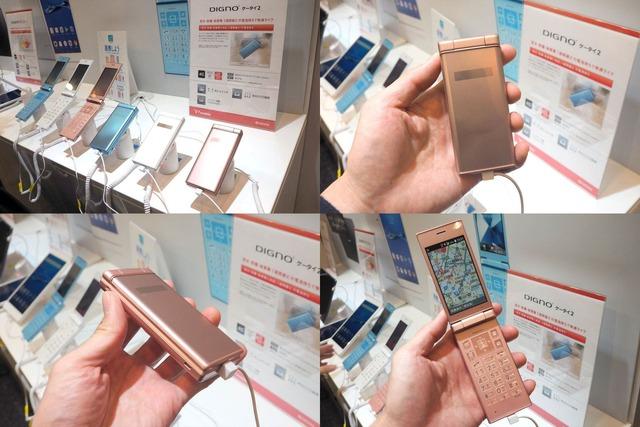DIGNOR ケータイ2は、約3.4インチ フルワイドVGAディスプレーを搭載。サイズは約51×113×17.1mm(折りたたみ時)、質量は約137g。ブルー、ホワイト、ピンクの3色で展開