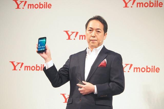 ソフトバンク執行役員 プロダクト&マーケティング統括 Y!mobile事業推進本部 本部長の寺尾洋幸氏
