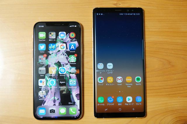 iPhone XとGalaxy Note8のサイズを比較。Note8は6.3型の大画面モデルでありながら本体の横幅がスリムなのが特徴