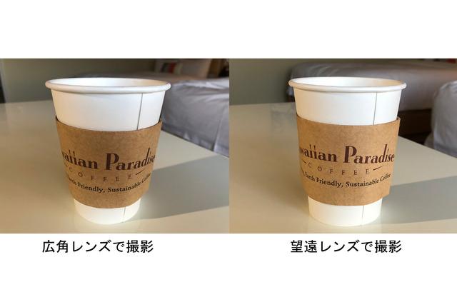 コーヒーをいれた紙パックを接写。左が広角レンズ、右が望遠レンズで撮影