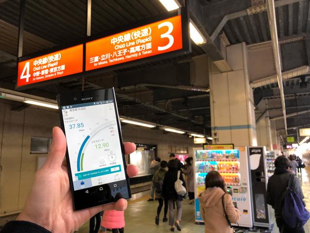 朝のJR荻窪駅で計測。下りは30Mbps後半、上りも13~15Mbps近い数値をたたきだした